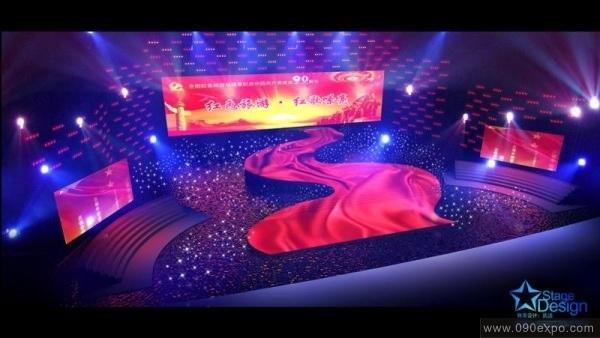 红博会开幕式舞台设计--零距离展会网图片
