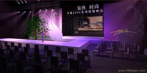 雪歌冬季营销峰会-装典 时尚-A