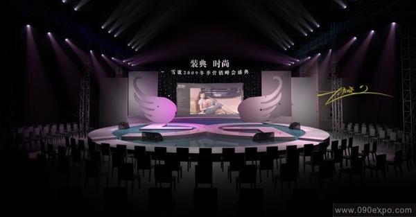 雪歌冬季营销峰会-装典 时尚-B