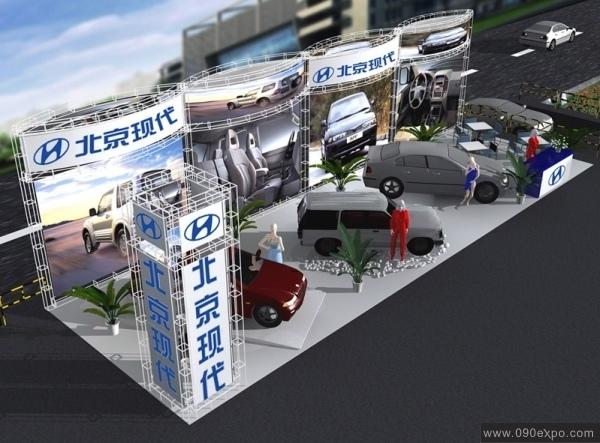 北京现代汽车展位效果图设计