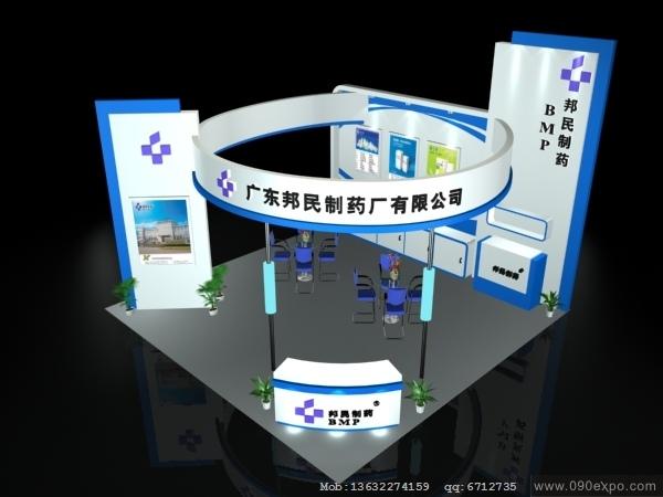 舞台设计 展览设计 效果图设计 ex4-113广东邦民制药厂公司展示3d设计