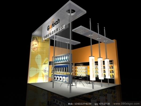 公司展览设计模型下载