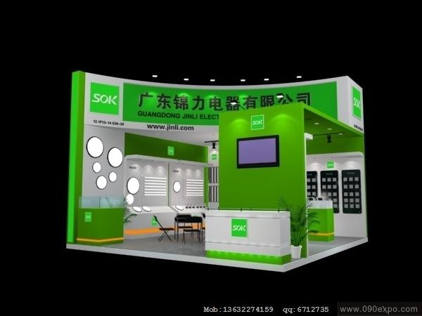 舞台设计 展览设计 效果图设计 ex3-041广东锦力电器sok展示模型下载