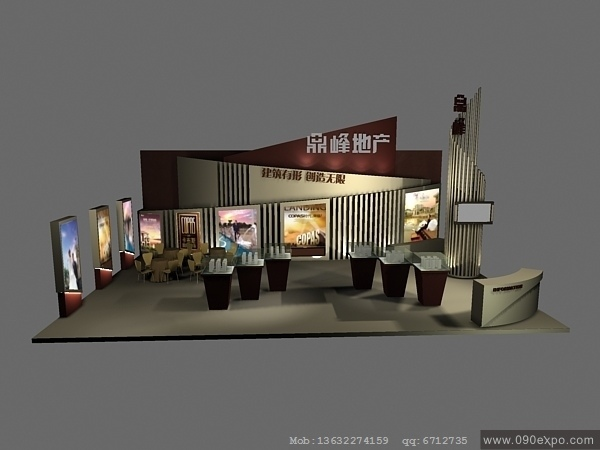 ex3-092鼎峰地产b展览设计模型