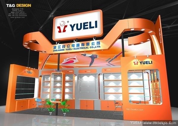 舞台设计 展览设计 效果图设计 ex3-231浙江月立电器公司展览模型下载
