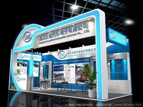 舞台设计 展览设计 效果图设计 ex4-001浙江亦佳汽车电子特装展览模型