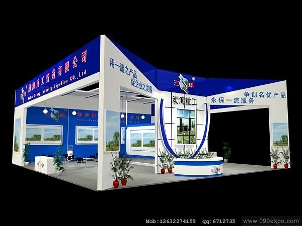 展示厅效果图 家装展示柜效果图 展示柜台设计 标准展位设