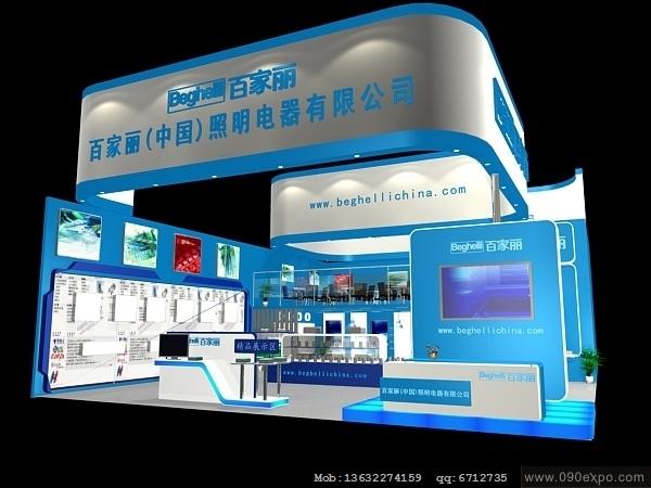 舞台设计 展览设计 效果图设计 ex4-145百家丽照明电器公司展示设计