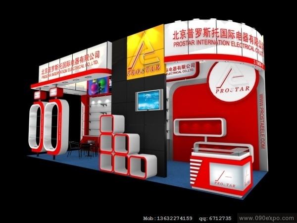 舞台设计 展览设计 效果图设计 ex4-159北京普罗斯国际电器公司展示设