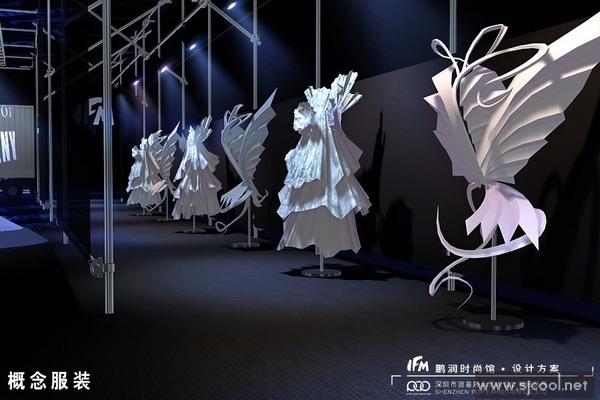 设计图库-概念服饰舞台设计效果图-零距离展会网图片
